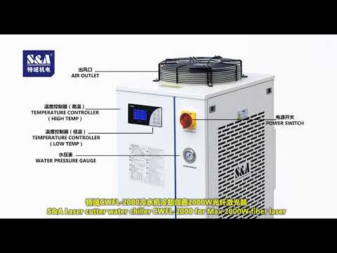 S&A Laser cutter water chiller CWFL-2000 for Max 2000W fiber laser