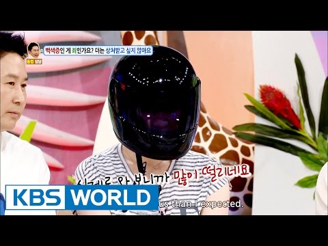 There's something I want to say [Hello Counselor / 2016.09.12]