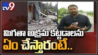 Will Chandrababu approach SC against demolition of his res..