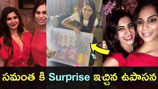 Upasana Konidela gets reverse surprise from Samantha Akkin..