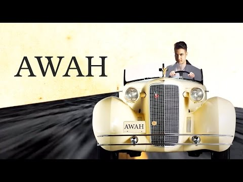 Redouane Berhil - AWAH (Official Lyric Clip)   رضوان برحيل - أواه