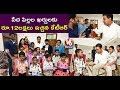 KTR Donates 12 Lakhs For Helping Hands Orphanage