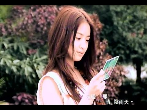 [avex官方] 林依晨  甜蜜花園 (MV完整版)