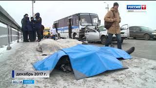 Первый рабочий день 2018 года начался с крупной аварии