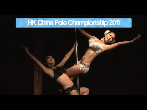 HK China Pole Championship 2011 at Grappas