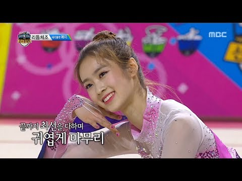 [HOT] rhythmic gymnastics Cherry Bullet MAY   , 설특집 2019 아육대 20190205