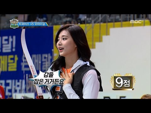 [ISAC] 아이돌스타 선수권대회 - TWICE TZUYU is an Archery goddess?! 20160915