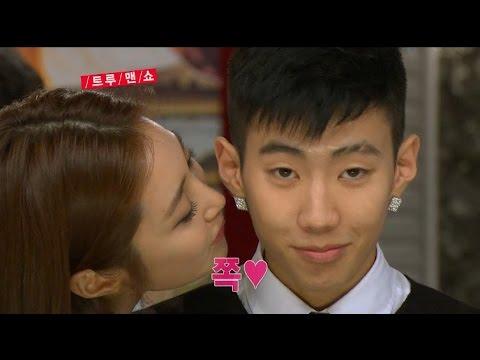 【TVPP】 Ko Jun Hee - Kiss to Jay Park , 고준희 - 재범에게 뽀뽀 @Come and Play
