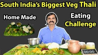 South India's Biggest Home Made Veg Thali Eating Challenge | 23 Items Full Meals | Purattasi Special