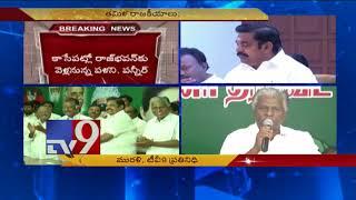 AIADMK factions finally merge; Palaniswamy announces merge..