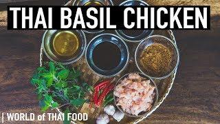 How To Make Thai Holy Basil Chicken Stir Fry | Pad Ka Prao Gai | Authentic Family Recipe #12