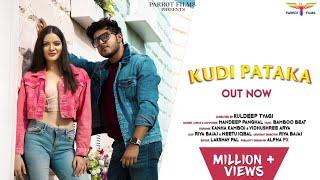 Kudi Pataka – Mandeep Panghal Video HD