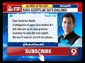 Give time to centre on normalcy in J&K - News9