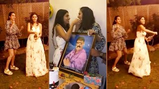 Surekha Vani daughter Supritha birthday celebrations..