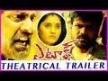 RGV's Attack Movie Theatrical Trailer - Manchu Manoj, Sura..