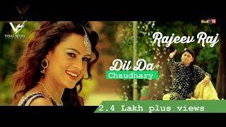 Dil Da Chaudhary – Rajeev Raj