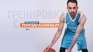 Home training with the captain of the National Basketball Team of Kazakhstan - Rustam Murzagaliev