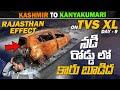 రాజస్థాన్ ఎండల కి నడి రోడ్డు లో Car బూడిద అయింది | Kashmir to Kanyakumari on TVS XL Day-9 |