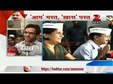 Who will form next government in Delhi?