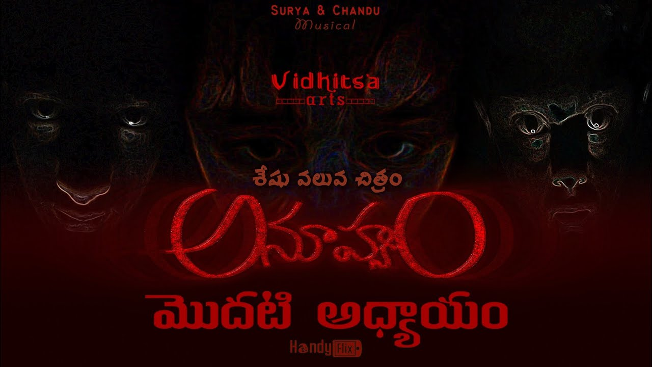 Anuhyam-Episode1 || Telugu Horror Webseries