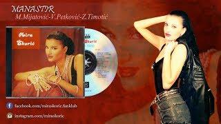 Mira Skoric - Manastir - (Audio 1993) HD