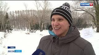 В Советском парке запретили кататься с горок
