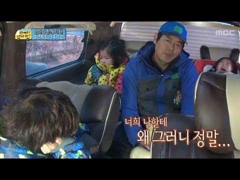 막내 율이도 만만치 않은 성동일네 가족!, #08, 일밤 20131229