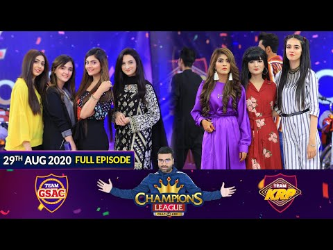 Game Show | Champions League | Game Show Aisay Chalay Ga Vs Khush Raho Pakistan |29th September 2020