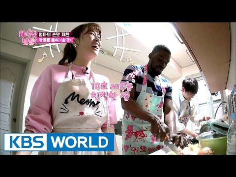 Da-hae made Sangga for David who came from Cameroon! [Guesthouse Daughters / 2017.05.02]