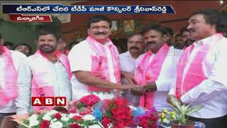 Malkajgiri TDP Leaders Join TRS..