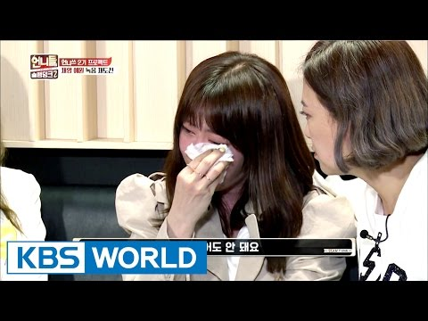 Yewon faces the greatest challenge after recording! What's going on?[Sister's SlamDunk2/2017.04.28]