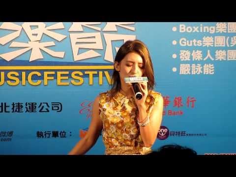 獨家視角 - Lara - 梁心頤 - 不敢哭 - 20121111 - 台北捷運出口音樂節