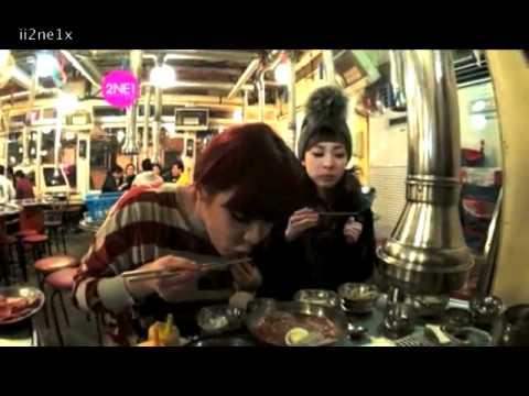 2ne1's Park Bom Eating Clips