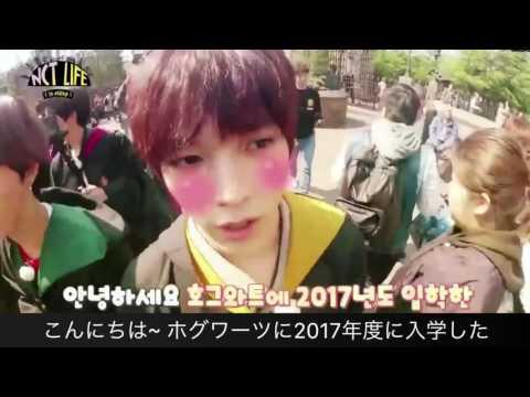 【日本語字幕】NCT LIFE in Osaka EP.1 - 1