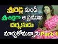 Sri Reddy Interview targeting Pawan Kalyan