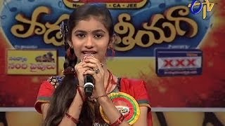 telugu-serials-video-27807-Padutha Theeyaga Tv Show Telecasted on  : 21/04/2014