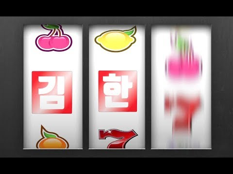 [iKON/아이콘] 김한빈(비아이) !!!!입덕!!!! 영상
