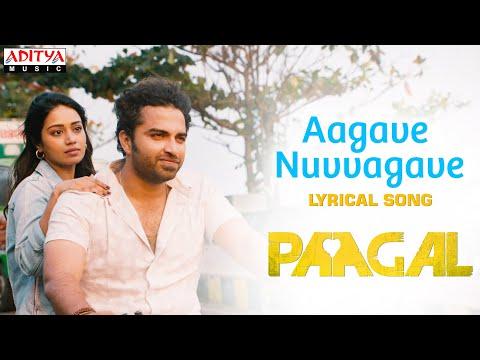 Paagal: Lyrical song 'Aagave Nuvvagave' - Vishwak Sen; sung by Sid Sriram