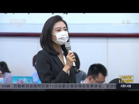 [中国新闻]中国教育部:严防新冠病毒蔓延校园  CCTV中文国际