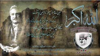 Kabhi ae Nojwan Muslim- Allama Iqbal R A - MP3HAYNHAT COM