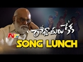 Raja Meeru Keka, song launch by K.Raghavendra Rao..