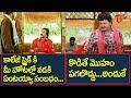 AVS And Sudhakar Comedy Scenes   Telugu Comedy Scenes   NavvulaTV