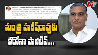 Minister Harish Rao tests positive for Covid..
