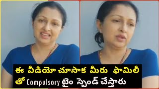 Actress Gowthami on how to spend during 21-days lockdown p..