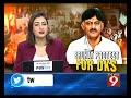 Bengaluru braces for massive protest  - 01:18 min - News - Video