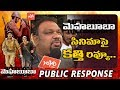 Mahesh Kathi Review on Akash Puri's Mehbooba Movie