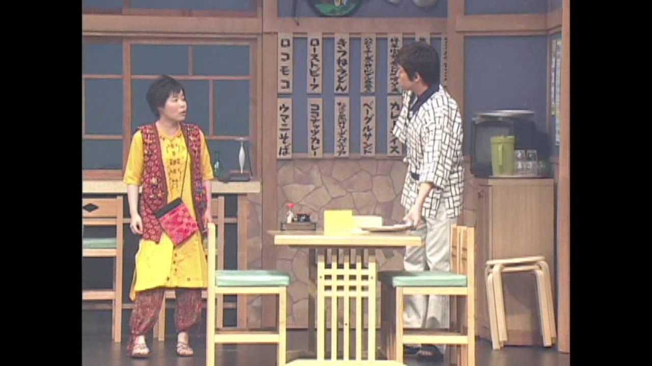 吉本興業チャンネル 大人気芸人総出演! 吉本新喜劇「今田食堂」 吉本興業チャンネル  大人気芸人