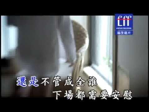(KTV) 心醉心碎 - 韋禮安