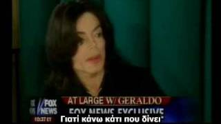 Michael Jackson interview with Geraldo Rivera (At Large) 2005 part 3/5 - Greek subtitles