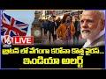 New COVID Strain In UK Live Updates | India On High Alert | V6 News